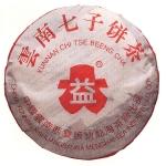 2005-云南七子饼茶(7542)-501生