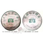 2005-云南七子饼茶(7542)-502生