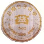 2005-云南七子饼茶(7632)-501熟