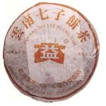 2005-云南七子饼茶(7672)-501熟