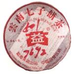 2005-云南七子饼茶(7692)-501熟