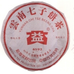 2005-云南七子饼茶(8592)-502熟