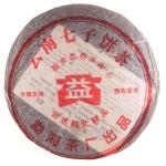2005-云南七子饼茶(原生态乔木茶)-501生