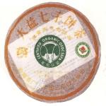 2006-班章有机青饼茶-601生