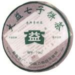 2006-大益七子饼茶(7542)-601生