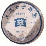 2006-大益七子饼茶(7542)-606生