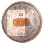2006-金色韵象66饼茶(666克)-601生