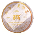 2006-勐海之星饼茶(400克)-601熟