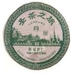 2006-圣茶之旅(从勐海到日喀则)-601生
