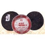 2006-味最酽普洱饼茶(200克)-601熟