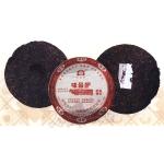 2006-味最酽普洱饼茶(400克)-601熟