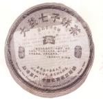 2006-岩韵普洱青饼-601生