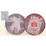 2006-云南七子饼茶(2006年云南省稻田养鱼工作会议纪念饼)-601熟