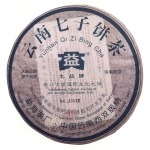2006-云南七子饼茶(茶马古道国际文化之旅)-601生