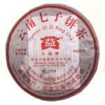 2006-云南七子饼茶(茶马古道国际文化之旅)-601熟