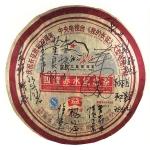 2006-长征英雄套组(1936-2006四渡赤水纪念茶)-601熟