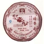 2007-暗香普饼-701熟
