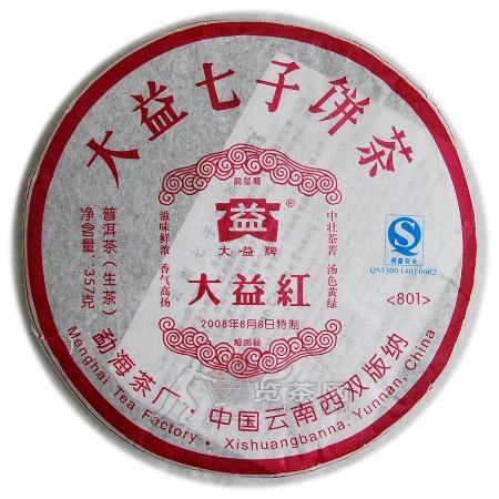 大益红(生) 801