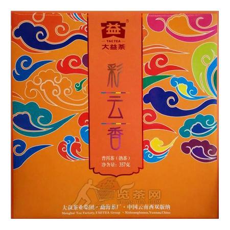 2014大益普洱茶熟茶彩云香礼盒357g