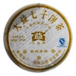 250g宫廷青饼 701
