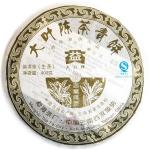 大叶陈茶青饼 701