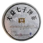 """1kg州政府特制""""大益青饼"""""""