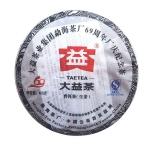 69周年厂庆纪念茶