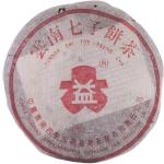 1996-96玫瑰大益熟饼-熟