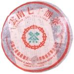1996-96水蓝印青饼-生