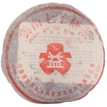 1997-97红大益熟饼-熟