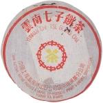 1997-97黄印青饼(大口中)-生