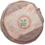 1997-97青饼(简体厂内飞)