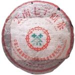 1997-97水蓝印青饼-生