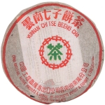 1997-97小绿印青饼(大口中)-生