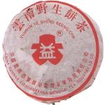 1998-云南野生饼茶(红带)-生