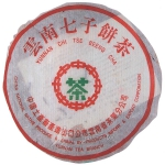 1999-勐海傣文生态青饼(7542)-生