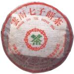 1999-省公司傣文生态青饼(7542)-生