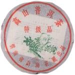 2000-高山普洱茶(特级品)-生