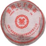 2000-千禧红中红带七子饼-生