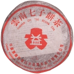 2000-无R红大益7542青饼-生