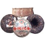 2000-易武正山野生沱茶(壳身细字版)-生