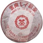 2001-01红中红9号野生饼-生