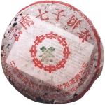 2001-01简云青饼(傣文7542)-生