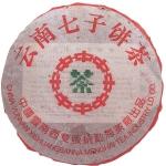 2001-01简云熟饼(傣文7572)-熟