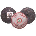2001-01绿中绿印青饼(傣文7582)-生
