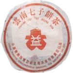 2001-无R红大益红带青饼-生