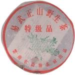 2001-易武正山野生茶(大益)-生