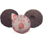 2001-易武正山野生茶(典藏品)-熟