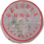 2001-易武正山野生茶(紫票格纹纸)-生
