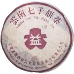 2001-紫大益4号饼-生